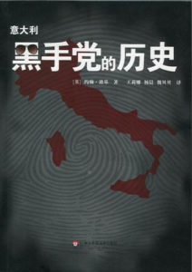 cover_jd_chinese_01