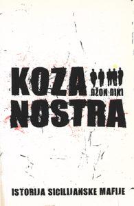 cover_jd_serbian_kosa_nostra_01